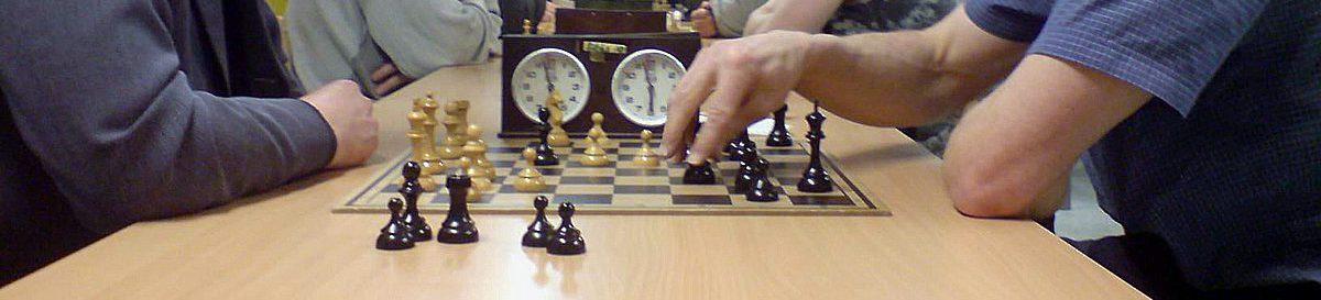 Jämtland Härjedalens  Schackförbund